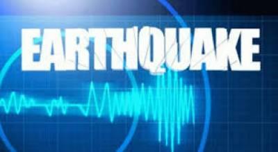 غذراورگردونواح میں زلزلےکےجھٹکے