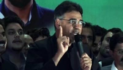 اسلام آباد: پاکستان تحریک انصاف (پی ٹی آئی) کے رہنما اسد عمر کی کارنر میٹنگ کے دوران فائرنگ کردی گئی۔