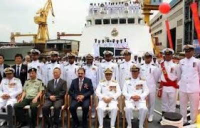 میری ٹائم سیکیورٹی ایجنسی کیلیے چین میں تیارکیا گیا جدید آلات سے لیس 1500 ٹن وزنی بحری جہاز پی ایم ایم ایس کشمیر پاکستان کے حوالے کر دیا گیا۔