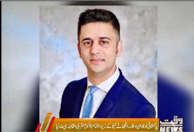 Pakistani boy Waqar Won the NATO Documentary Competetion
