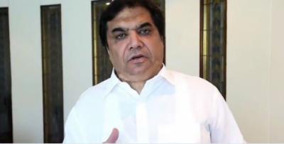 حنیف عباسی کی نااہلی کے بعد این اے 60 راولپنڈی میں انتخابات مؤخر کردیئے ہیں۔