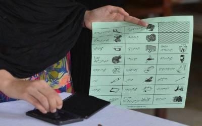 پولنگ کے بعد کون سا ووٹ گنتی میں شامل اور کونسا خارج ہوگا، الیکشن کمیشن نے واضح کردیا۔