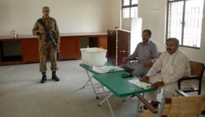 اسلام آباد: الیکشن کمیشن آف پاکستان نے پنجاب کے انتہائی حساس، حساس اور نارمل پولنگ اسٹیشنز کی تفصیلات جاری کردیں۔