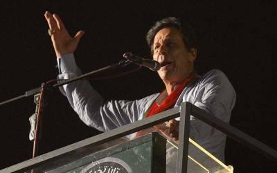 اس جماعت کو ووٹ نہ دیں جس کا جینا مرنا پاکستان میں نہیں۔ عمران خان