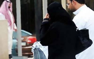 سعودی عرب: خواتین کیلئے ساڑھے 4 لاکھ نئی آسامیاں