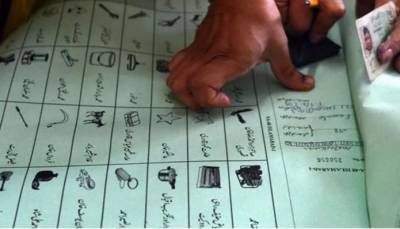 الیکشن کمیشن نے ووٹرز کے لیے ضروری ہدایات جاری کردیں جس کے مطابق ووٹ ڈالنے کے لیے امیدوار کو اصل شناختی کارڈ لازمی ہمراہ لانا ہوگا۔