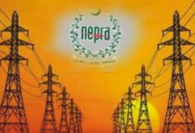نیپرا نے بجلی 50 پیسے فی یونٹ مہنگی کردی.