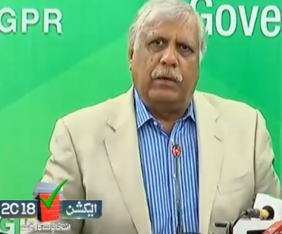 Punjab Care Taker Interior Minister Media Talk At Lahore