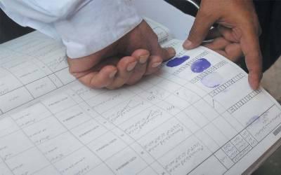 قومی اسمبلی حلقہ نمبراین اے171 حاصل پور میں کل ووٹر ز کی تعداد4,18,000 ہے۔