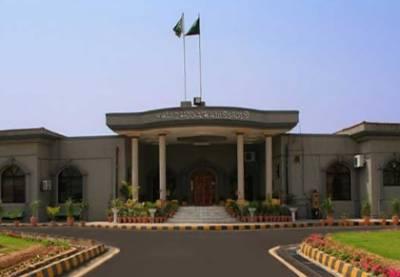 اسلام آباد ہائیکورٹ نے این اے 60 میں انتخابات ملتوی کیے جانے کیخلاف پیپلزپارٹی کی درخواست مسترد کردی