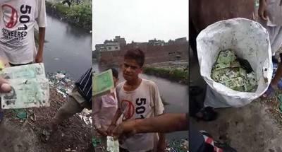 لاہور سے قومی اسمبلی کے حلقے این اے ایک سوپچیس میں نالےے چھ ہزار کے قریب شناختی کارڈ برآمد