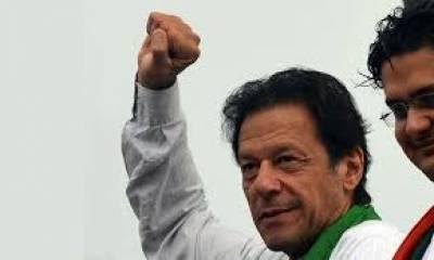 چیئرمین پی ٹی آئی عمران خان نے مرکز اور صوبوں میں حکومت سازی کے لیے کمیٹیاں تشکیل دینے کا فیصلہ کیا ہے