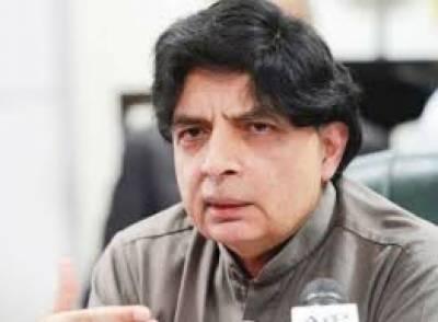 این اے 59 راولپنڈی سے سابق وزیر داخلہ چوہدری نثار کو تحریک انصاف کے امیدوار غلام سرور خان نے شکست دی