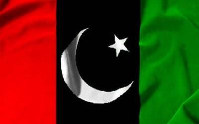 بدین: پاکستان پیپلز پارٹی نے ایک قومی، چار صوبائی اسمبلی کی نشستوں پر کامیابی حاصل کرلی۔