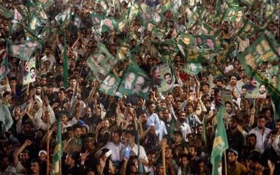 گوجرانوالہ میں بہت بڑا اپ سیٹ: مسلم لیگ ن کلین سویپ کر لیا۔