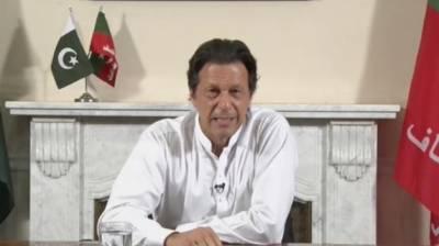 اگر بھارت کی لیڈر شپ مذاکرات کیلئے تیار ہے تو ہم بھی تیارہیں, چیئرمین تحریک انصاف عمران خان