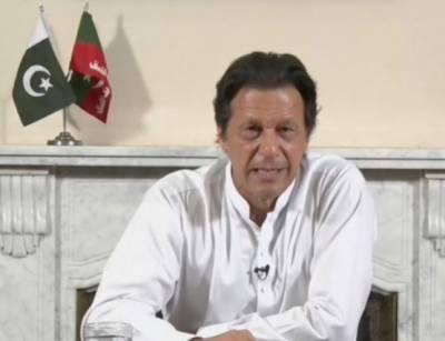 وزیراعظم ہاؤس کوتعلیمی ادارے میں تبدیل کریں گے، احتساب مجھ سے شروع ہوگا اورنچلی سطح تک جائے گا،عمران خان