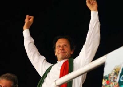 تحریک انصاف نے قومی اسمبلی، پنجاب اور خیبرپختونخوا اسمبلی میں واضح برتری حاصل کرلی