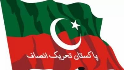 پاکستان تحریک انصاف نے وفاق کے بعد خیبرپختونخوا میں بھی حکومت سازی کے لیے اکثریت حاصل کرلی