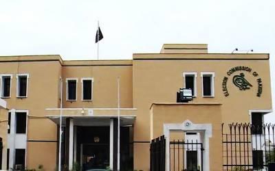 الیکشن کمیشن نے251، پنجاب289، سندھ 118، خیبرپختونخوا 95اور بلوچستان کے 45حلقوں کے نتائج جاری کردیئے