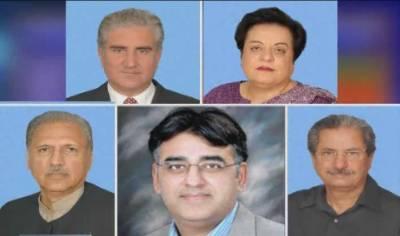 تحریک انصاف کی حکومت میں اسد عمر وزیرخزانہ، شاہ محمود قریشی وزیر خارجہ, جبکہ شیریں مزاری بھی وزارت خارجہ کی خواہشمند