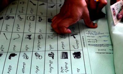 الیکشن کمیشن کی جانب سے صوبائی اسمبلیوں کے مکمل نتائج کا اعلان کردیا گیا۔