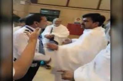 کراچی سے جدہ جانے والی غیر ملکی ایئرلائن کی پرواز ایس وی 701 پچاس سے زائد عازمین کو چھوڑ کر جدہ روانہ ہو گئی