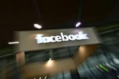 کم منافع کمانے پر فیس بک اور کمپنی کے سرمایہ کاروں کے درمیان قانونی جنگ چھڑ گئی،
