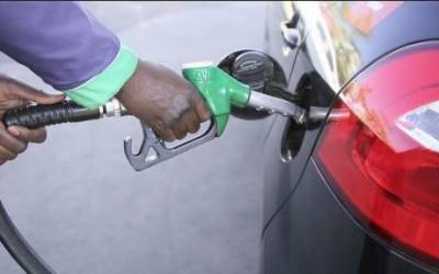 اوگرا نے یکم اگست سے پیٹرولیم مصنوعات کی قیمتوں میں اضافے کی سمری پٹرولیم ڈویژن کو ارسال کردی ہے۔