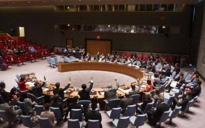 صومالیہ میں فوجی امن مشن جاری رہے گا۔ سلامتی کونسل
