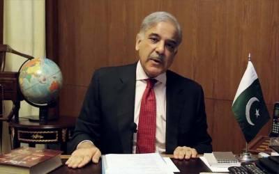صدر پاکستان مسلم لیگ شہباز شریف نے پنجاب کی پارلیمانی پارٹی کا اجلاس آج طلب کر لیا۔