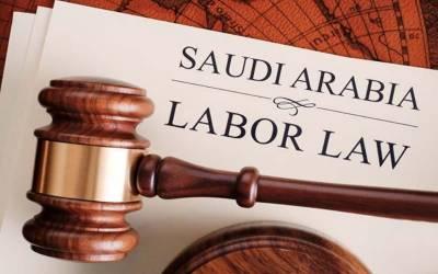 سعودی عرب: ماتحت طبی عملے پر زبانی و جسمانی تشدد کرنے والوں کو 10 برس قید،10 لاکھ ریال جرمانہ کا اعلان