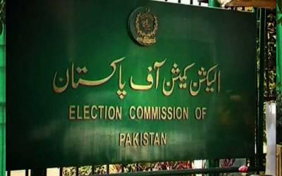نئے صدر کے انتخاب کی سمری چیف الیکشن کمشنر کو بھیج دی گئی۔