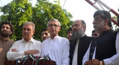 بلوچستان عوامی پارٹی کا تحریک انصاف کی غیرمشروط حمایت کا اعلان