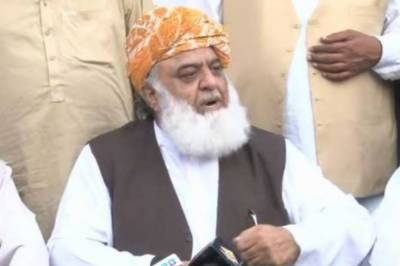 متحدہ مجلس عمل نے تحریک انصاف کی حکومت سازی کا عمل فوری رکوانے کامطالبہ کردیا