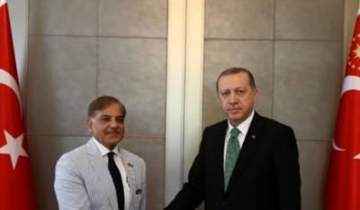 شہباز شریف کے ساتھ ترکی کا,تعاون جاری رہے گا. پاکستان اور ترکی برادرانہ ممالک ہیں, ترکی کے صدر طیب اردگان