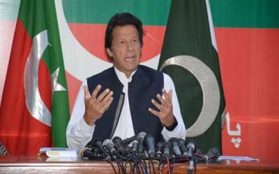 چیئرمین تحریک انصاف عمران خان نے وزیراعظم بننے کے بعد منسٹر اینکلیو رہنے کا اعلان کردیا۔