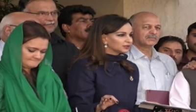 حالیہ انتخابات غیرمنصفانہ تھے،ایوان کے اندراورباہراحتجاج کریں گے، رہنما پیپلزپارٹی شیری رحمان