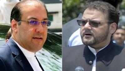 اسلام آباد: پاکستان نے سابق وزیراعظم نواز شریف کے صاحبزادوں حسن اور حسین نواز کے ریڈ ورنٹ کے لیے انٹرپول سے رابطہ کرلیا۔