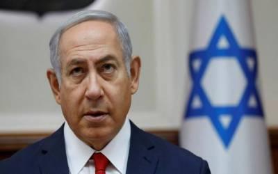 غزہ کی کشیدہ صورتحال، نیتن یاہو نے کولمبیا کا دورہ منسوخ کر دیا۔