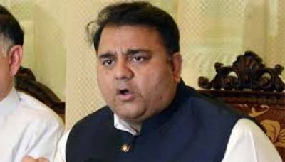 Imran Khan's oath ceremony will be simple:- Says Fawad Ch .