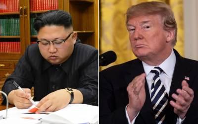 امریکی صدر کو کوریائی رہنماءکا خط موصول ہو گیا