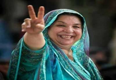 پنجاب میں تحریک انصاف حکومت بنانے کی پوزیشن میں آچکی۔ ڈاکٹر یاسمین راشد