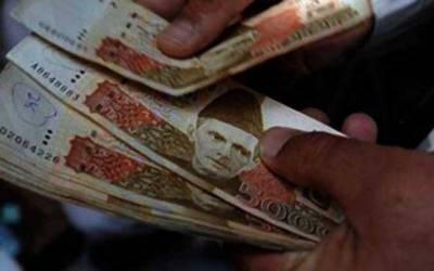 وفاقی اداروں کے ملازمین کو عید سے پہلے تنخواہیں دینے کا فیصلہ