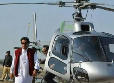 سرکاری ہیلی کاپٹرکےاستعمال کا الزام, نیب نے پاکستان تحریک انصاف کےچیئرمین عمران خان کو سات اگست کو طلب کرلیا