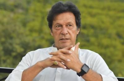عمران خان کا گلگت بلتستان میں سکولوں کو نذر آتش کئے جانے کے واقعہ پر شدید ردعمل کا اظہار