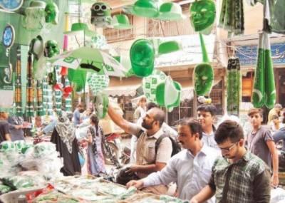 ملک کے مختلف شہروں میں جشن آزادی منانے کیلئے تیاریاں جاری ہیں۔
