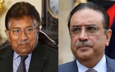 این آر او کیس : سپریم کورٹ نے پرویز مشرف اورآصف زرداری کو نوٹس جاری کر دیے