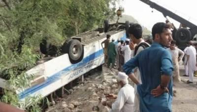 کوہاٹ: سماری ٹریفک حادثے میں جاں بحق افراد کی تعداد 20 ہوگئی