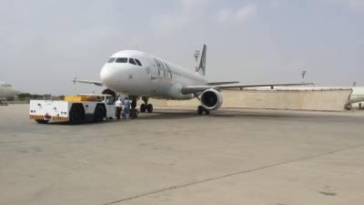 قومی ائیرلائن کے انجینئرنگ اینڈ مینٹیننس سیکشن نے ایئربس اے 320 کو مکمل اوورہال کر کے دس لاکھ امریکی ڈالر کی بچت ممکن بنائی